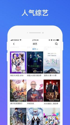 影视赞app官网入口地址图片1