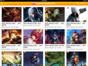 火爆视频社区app图2