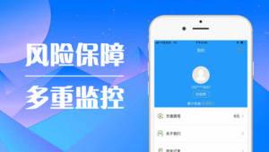 赢鑫金融app图2