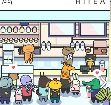 HITEA网红奶茶店养成记攻略大全 新手少走弯路技巧总手机验证领58彩金不限id[多图]