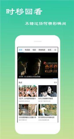 简单追剧app最新版软件图片1