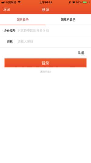 青春浙江微信公众号二维码app官方下载图片2