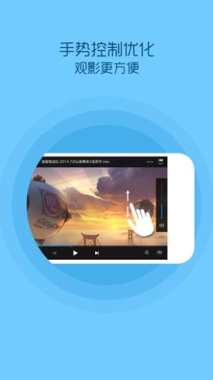 富二代抖音app苹果版图3