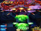 龙珠战机雷霆战机版官方最新下载 v1.0