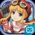 英雄传说星之轨迹手游官网最新版 v1.2.1