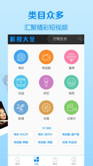 pear雪梨app图3