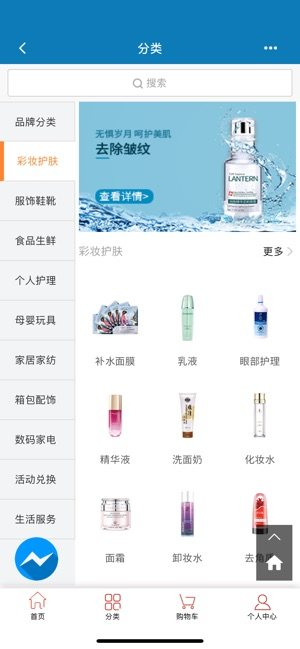 易行e购app官方版下载图片1