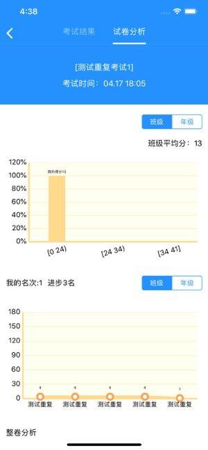 Ai学课堂app图2