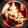 龙之传奇官网版