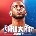 NBA大师Mobile手游