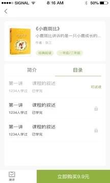 www.gxjyzb.cn图1