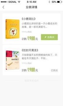 www.gxjyzb.cn图3