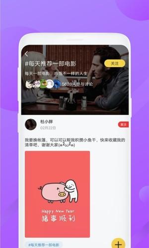 泰剧迷app图3