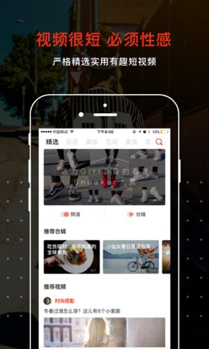 最新小优视频app2.12升级版图2