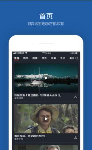 小优视频app为爱而生图2