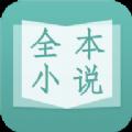 新更小说app阅读