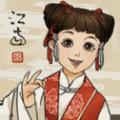 江南百景图手游官方最新版下载 v1.5.1