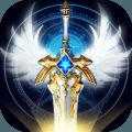 剑与地下城手游官网正版 v1.0