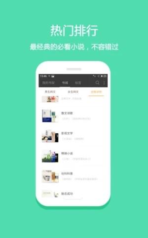 重归小说app图1