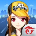 Garena Speed Drifters中文版