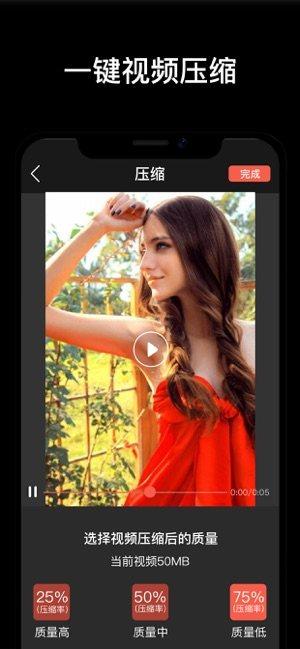 草莓短视频iOS版图1