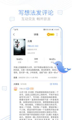 小疙瘩小说app图1