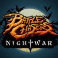 战神夜战手机游戏安卓版下载(Battle Chasers Nightwar) v1.0.9