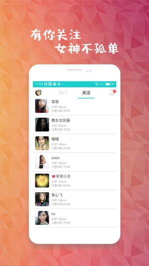 米米侃剧场app官方版图2