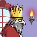 我要当国王中文版游戏