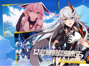 萌娘梦幻季手游官方下载安卓版图片1