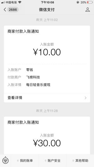 小豆附近赚钱app官方版图片1