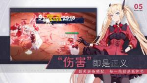 放置少女中文图4