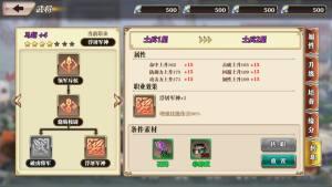 妃十三学园手游官方下载taptap版图片1