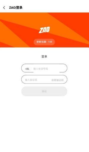 zao视频换脸软件app图2