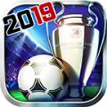 最佳足球手游官网中文版 v1.0