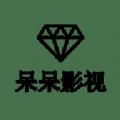 呆呆影视解析简单版下载地址www.daidaijx.cn v1.0