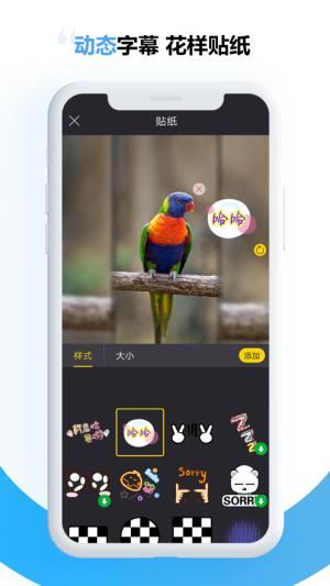 清爽视频编辑器app软件官方下载图片2