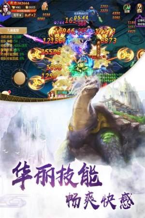 一剑斩仙HD手游官方腾讯版图片1