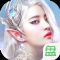 天使荣耀游戏官网版