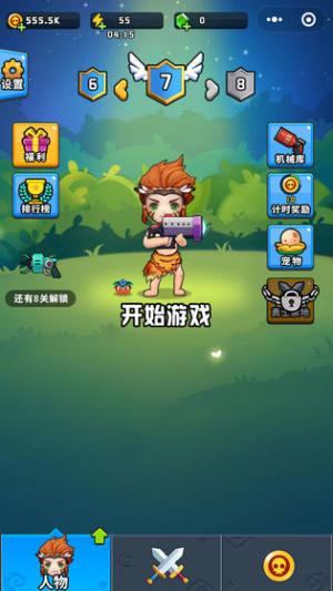 勇士荣耀游戏图2