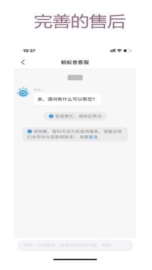 大鲍鱼app网站图3
