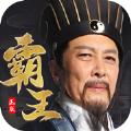 唐国强老师代言霸王雄心官网版