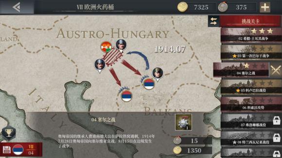 欧陆战争61914开局攻略 前期怎么发展?[多图]