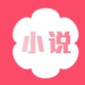 花倚小说网站