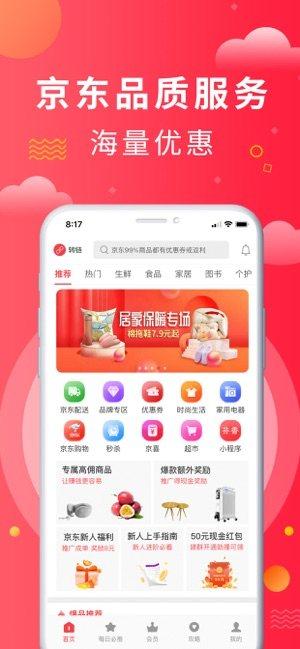 芬香app图2