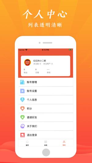 升融策略app图2