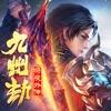 九州劫将夜外传手游官网安卓版下载 v1.1