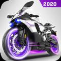 极速摩托短跑游戏安卓手机版 v1.0.4