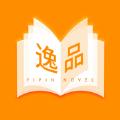 逸品小说app软件下载 v1.0