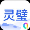灵璧圈交友app下载安装 v1.0